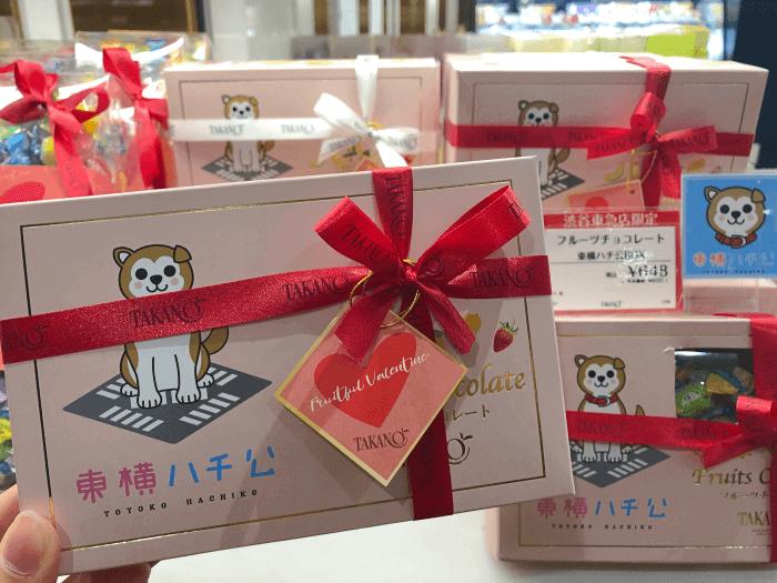 フルーツチョコレート 東横ハチ公BOX/新宿高野 渋谷のおすすめお土産