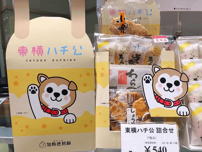 東横ハチ公詰め合わせ/麻布十番 たぬき煎餅 渋谷のおすすめお土産