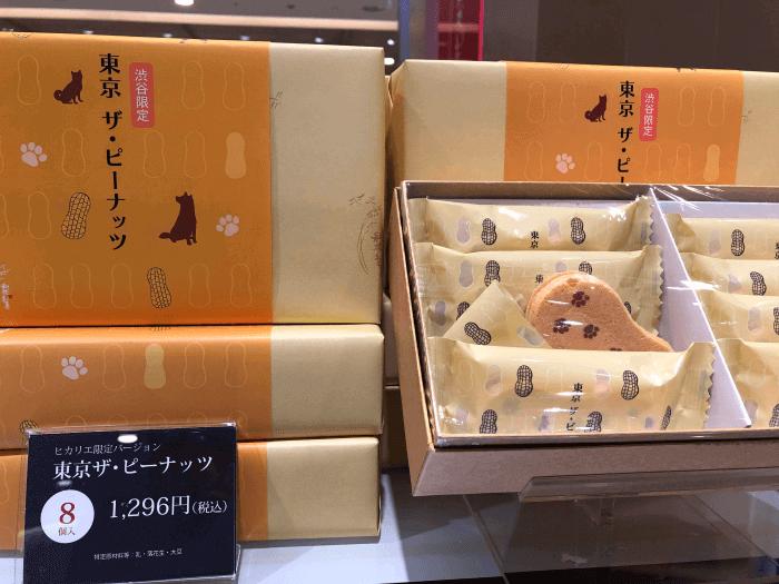 東京 ザ・ピーナッツ/和楽紅屋 渋谷のおすすめお土産