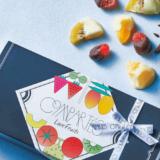渋谷の人気お土産ランキング40選|手土産におすすめのお菓子やかわいいスイーツなど