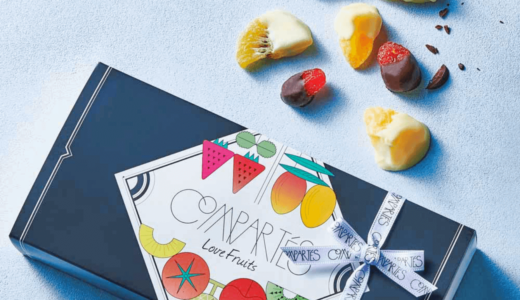【渋谷】人気お土産ランキング40選♡手土産におすすめのお菓子やかわいいスイーツをお取り寄せ♪