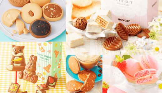 【ホワイトデーのお返しにぴったり!】人気のロイズからかわいいお菓子ギフトが新登場!