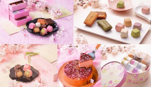 【春の期間限定】ピンクと桜柄がかわいいWA•BI•SAの新作手土産4種が登場♡