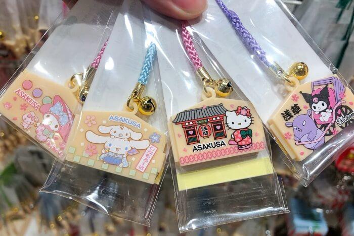 浅草限定 キティキーホルダー/HelloKitty JAPAN