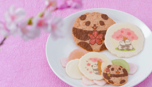【上野駅ナカに期間限定出店】春らしくて可愛い海老煎餅『パンダのたより』が数量限定で発売されます!