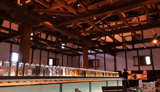 【駒ヶ根/長野県】養命酒健康の森へ行っておすすめのお土産を聞いてみた!
