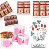 【東京】いちご菓子の専門店「AUDREY」の人気お菓子をご紹介します!