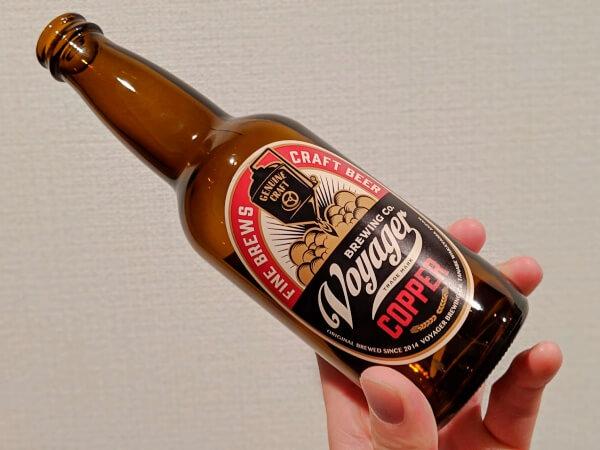 コパービール