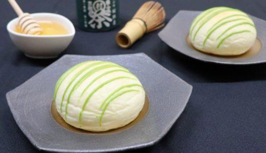 【京都】今話題のクリームパン専門店「kiniro」で買えるクリームパンをご紹介します♡