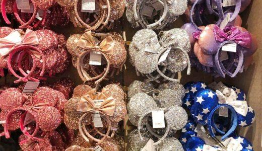 【2019年最新】東京ディズニーランドで買える人気のカチューシャ•帽子•被り物全部見せます♡