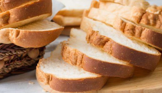 【人気の高級食パン専門店ランキング7選】おすすめの食パンや味と食感についてもご紹介します♡