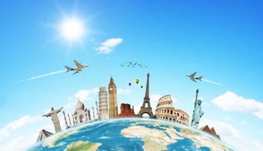 【結局どれがおすすめ?】人気旅行サイト10社を掲載宿数や使いやすさで徹底比較してみた!