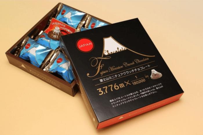 富士山クランチチョコレート/メリーチョコレート 富士山のお土産