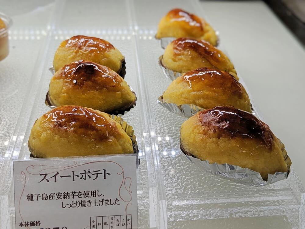 シェリュイ スイートポテト 代官山のお土産