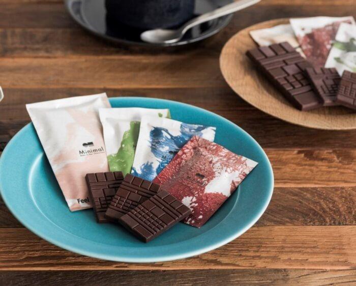 Minimal チョコレート