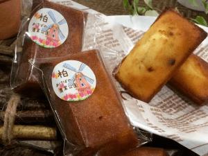 野菜スイーツ ねぎンシェ
