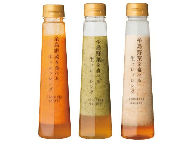 糸島野菜を食べる生ドレッシング/糸島正キ 糸島のお土産