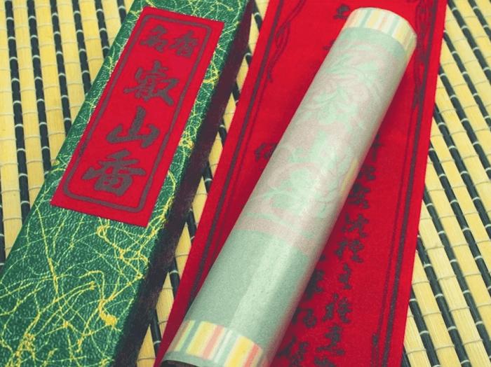 叡山香/比叡山延暦寺