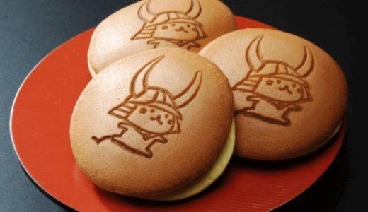 【彦根/滋賀県】おすすめお土産ランキング7選♡人気のお菓子や雑貨など