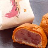 【宇陀/奈良県】おすすめお土産ランキング5選♡人気のお菓子やおつまみなど