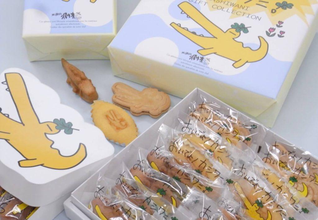 【船橋/千葉県】おすすめお土産ランキング5選♡おすすめのお菓子など