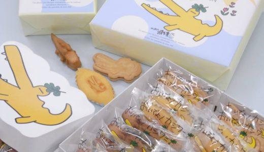 【船橋/千葉県】おすすめお土産ランキング5選♡人気のお菓子や可愛いカシワニなど