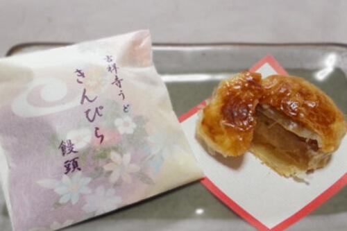 きんぴら饅頭/紅梅堂