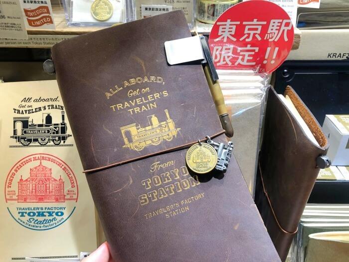 トラベラーズノート ステーションエディション/TRAVELER'S FACTORY STATION 東京駅のお土産