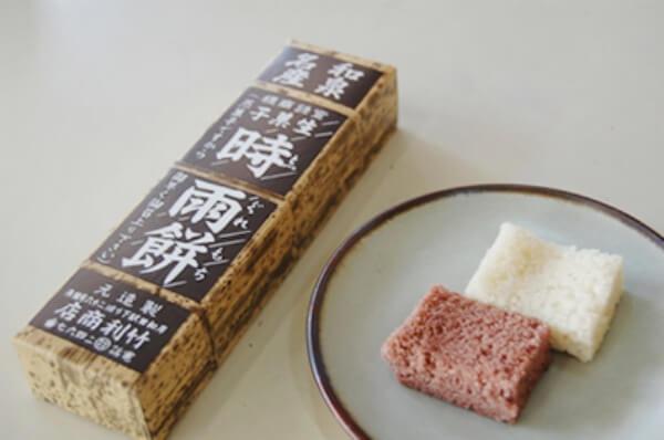 時雨餅/竹利商店