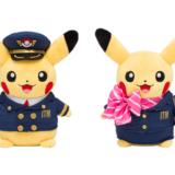 【2019年最新】伊丹空港で買えるおすすめお土産ランキング10選♡人気のお菓子や可愛い限定グッズなど