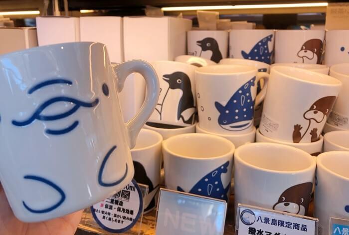 撥水マグカップ/八景島シーパラダイス