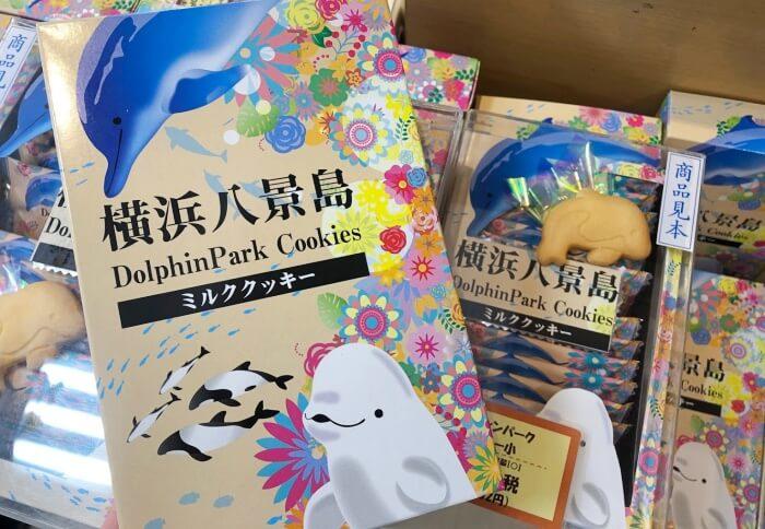 横浜八景島ミルククッキー/八景島シーパラダイス