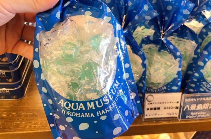AQMジンベエキャンディー/八景島シーパラダイス