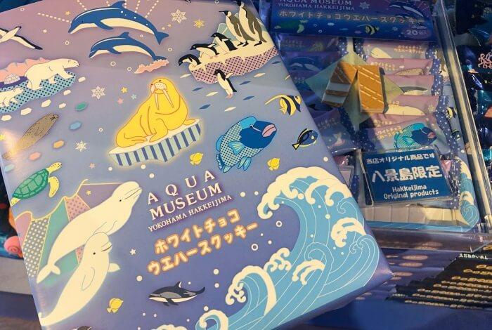 海の動物六角箱 ホワイトチョコウエハースクッキー/八景島シーパラダイス