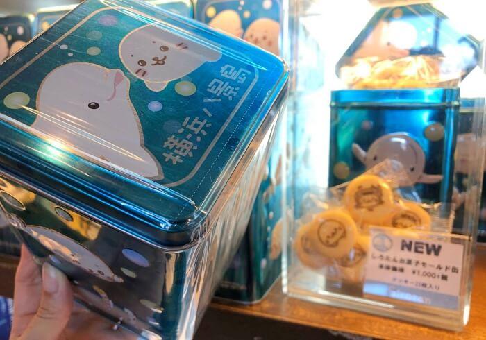 しろたんお菓子モールド缶/八景島シーパラダイス