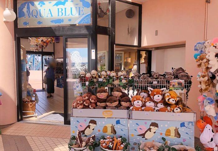 八景島シーパラダイスのお土産屋「AQUA BLUE」
