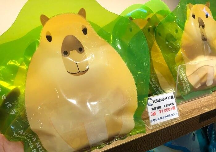 AQMおかきの袋/八景島シーパラダイス