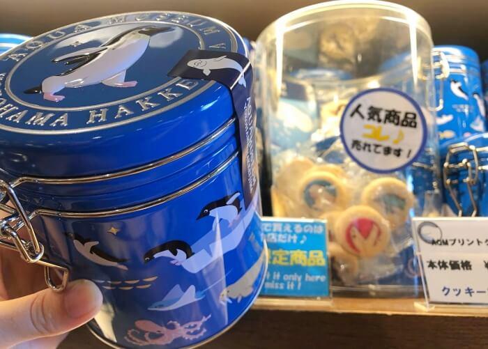 AQMプリントクッキー缶/八景島シーパラダイス