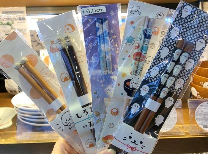 お箸/八景島シーパラダイス