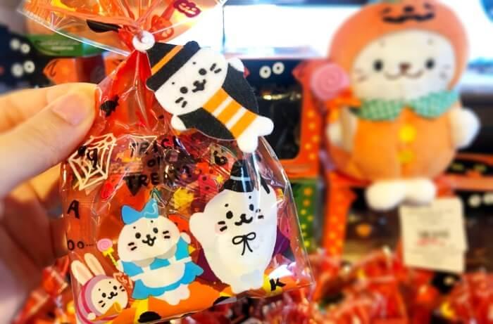 ハロウィン限定しろたんキャンディ/八景島シーパラダイス