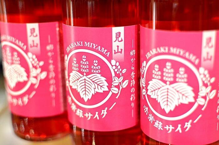 赤紫蘇サイダー/かどや酒屋