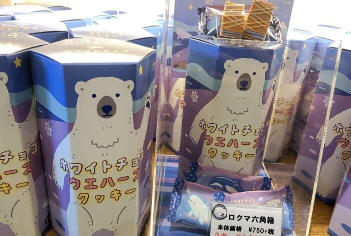 しろくま六角箱 ホワイトチョコウエハースクッキー/八景島シーパラダイス