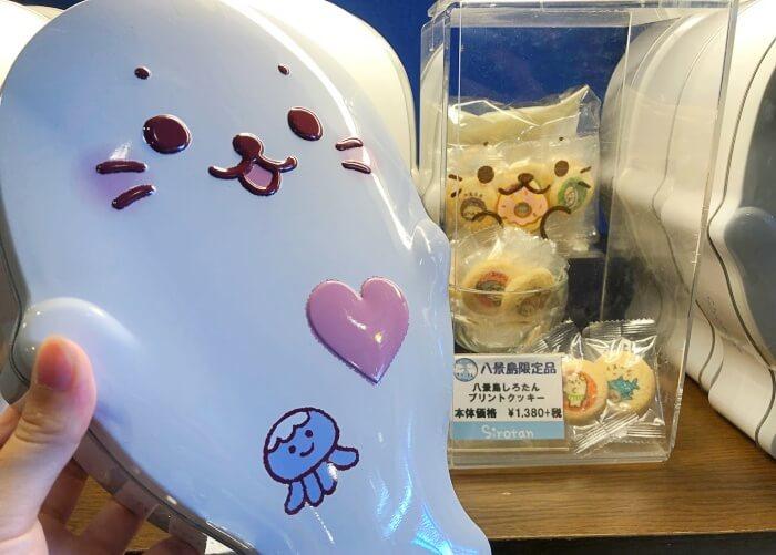 しろたんプリントクッキー/八景島シーパラダイス