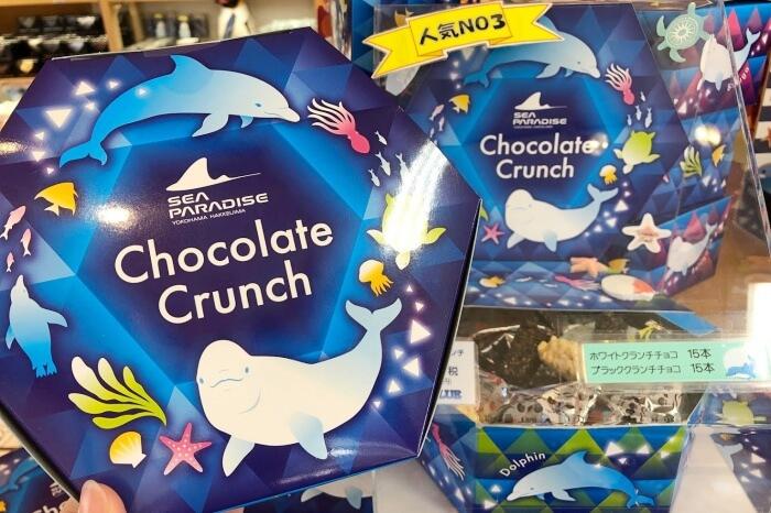 チョコレートクランチ/八景島シーパラダイス