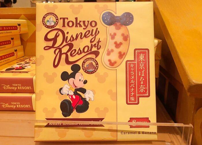 東京ディズニーリゾート限定 東京ばな奈/ディズニーシーのお土産