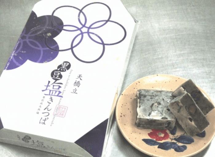 黒豆塩きんつば/松井物産