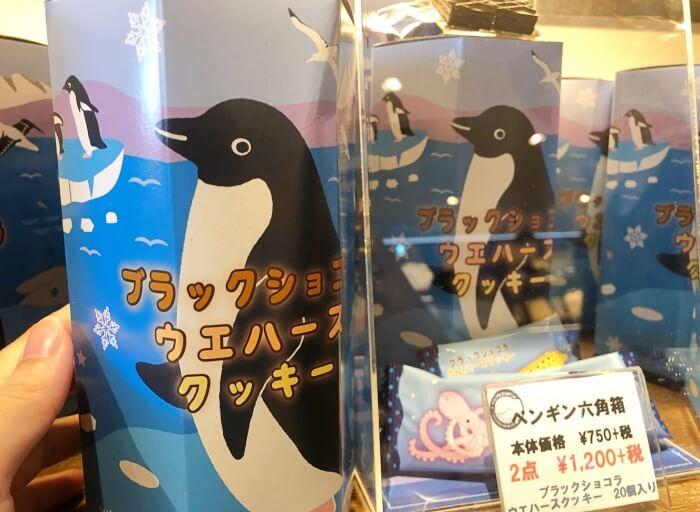 ペンギン六角箱 ブラックショコラウエハースクッキー/八景島シーパラダイス