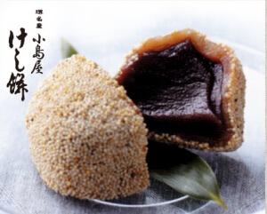 けし餅/小島屋