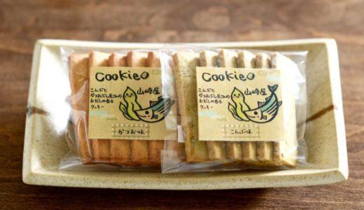 【茨木/大阪府】おすすめお土産ランキング6選♡人気のお菓子や和菓子、スイーツなど