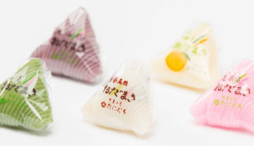 【能登半島】おすすめの人気お土産ランキング6選♡かわいいお菓子や海産物など
